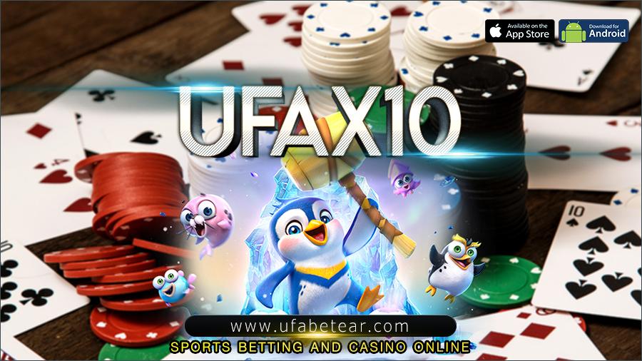 อันดับที่ 5 UFAX10
