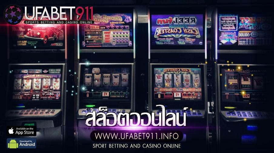 ufabet 982